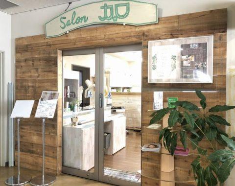 SalonカロToyama